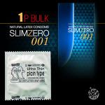 슬림제로001(초박형) 3P